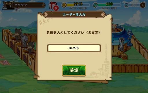 Screenshot_2016-01-29-01-20-52
