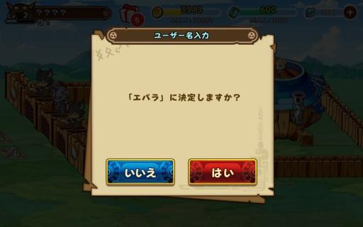 Screenshot_2016-01-29-01-20-57