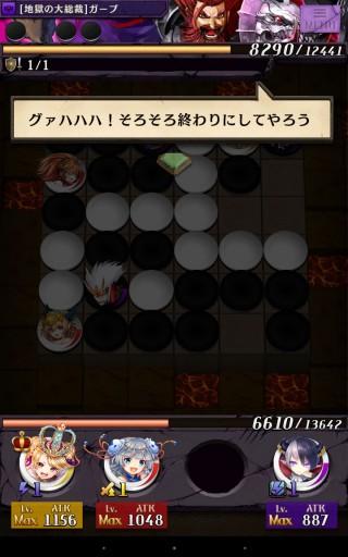 Screenshot_2016-02-07-17-41-29
