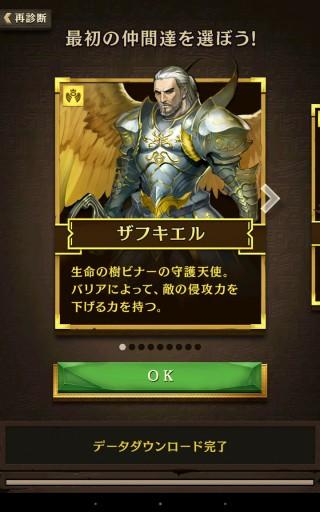 Screenshot_2016-02-07-17-44-10