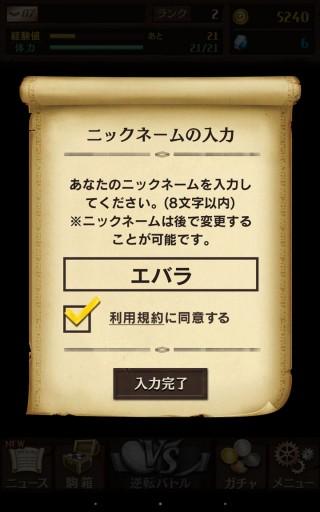 Screenshot_2016-02-07-17-49-22
