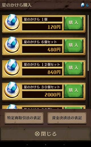 Screenshot_2016-02-07-17-51-13