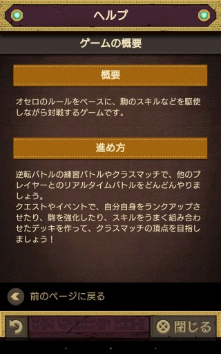 Screenshot_2016-02-07-17-51-49