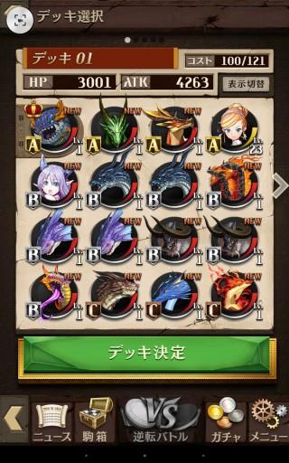 Screenshot_2016-02-07-17-56-08