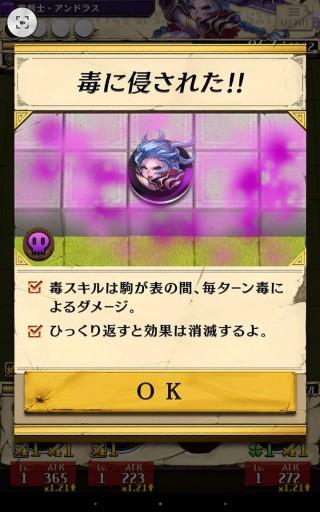 Screenshot_2016-02-07-17-57-42
