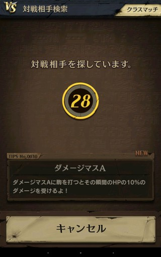 Screenshot_2016-02-07-18-00-41