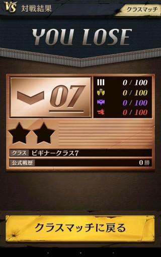 Screenshot_2016-02-07-18-08-40
