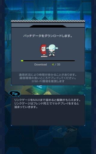 Screenshot_2016-03-02-02-26-23