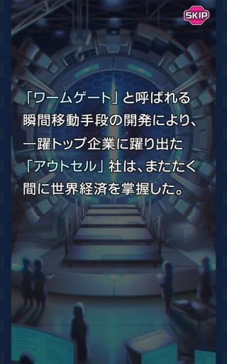 Screenshot_2016-03-02-02-28-16
