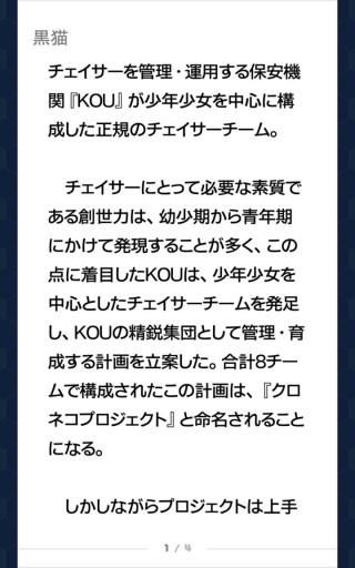 Screenshot_2016-03-06-12-35-31