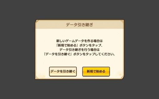 Screenshot_2016-03-06-13-44-46