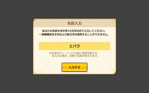 Screenshot_2016-03-06-13-44-55