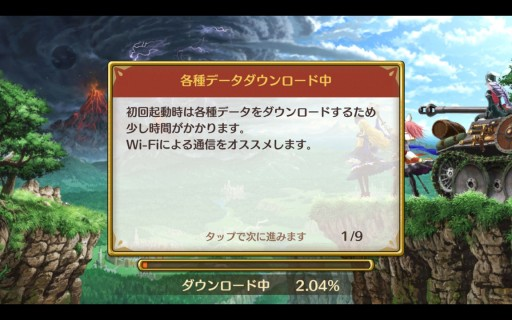Screenshot_2016-03-06-13-45-03