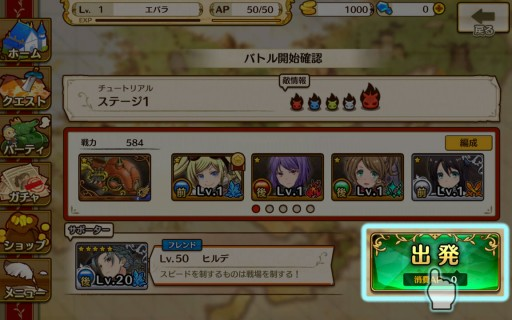 Screenshot_2016-03-06-13-55-29
