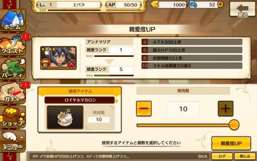 Screenshot_2016-03-06-13-59-38