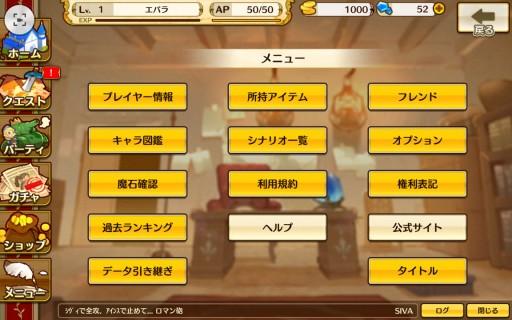Screenshot_2016-03-06-14-01-34
