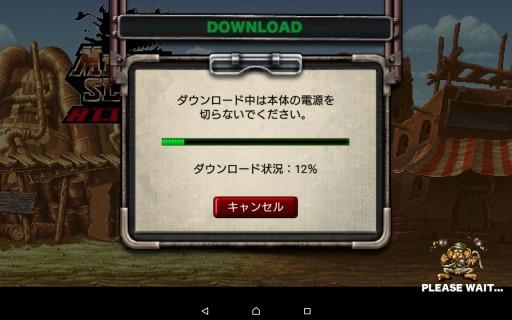 Screenshot_2016-03-08-01-53-39