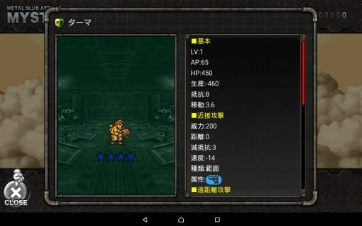 Screenshot_2016-03-08-02-09-10