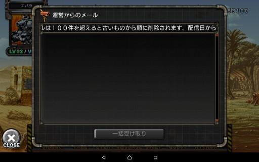 Screenshot_2016-03-08-02-16-22