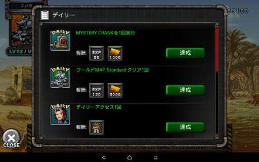 Screenshot_2016-03-08-02-17-03