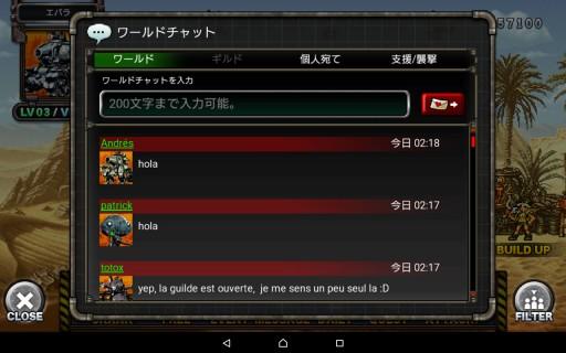 Screenshot_2016-03-08-02-18-02
