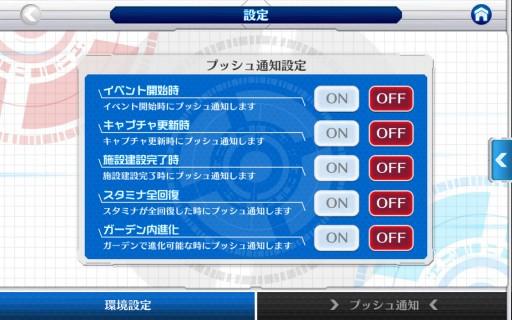 Screenshot_2016-03-27-01-42-48