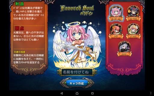 Screenshot_2016-04-02-16-46-52