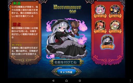 Screenshot_2016-04-02-16-47-12