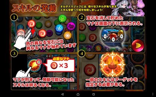 Screenshot_2016-04-02-16-49-52