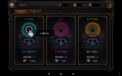 Screenshot_2016-04-02-16-54-47