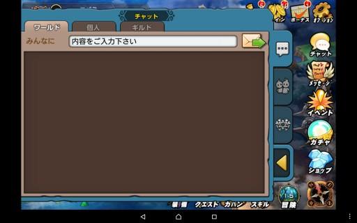 Screenshot_2016-04-02-16-58-02