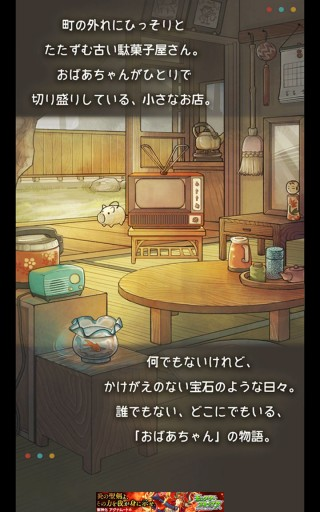 Screenshot_2016-04-05-23-37-36