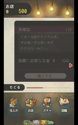 Screenshot_2016-04-05-23-38-34
