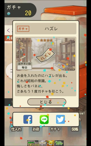 Screenshot_2016-04-05-23-38-48