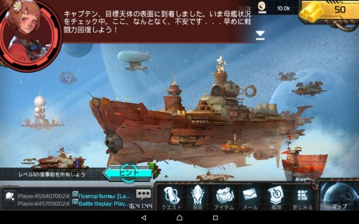 Screenshot_2016-04-09-16-41-46