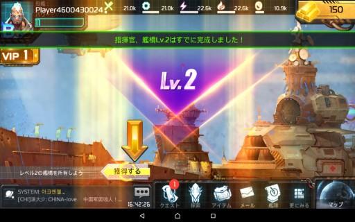 Screenshot_2016-04-09-16-42-27