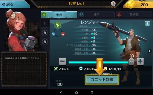Screenshot_2016-04-09-16-42-43