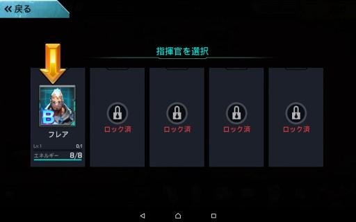 Screenshot_2016-04-09-16-43-33