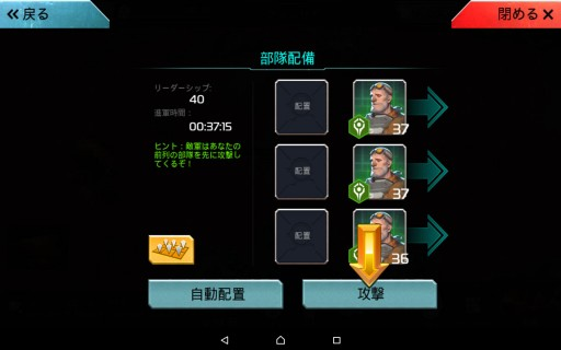 Screenshot_2016-04-09-16-43-39