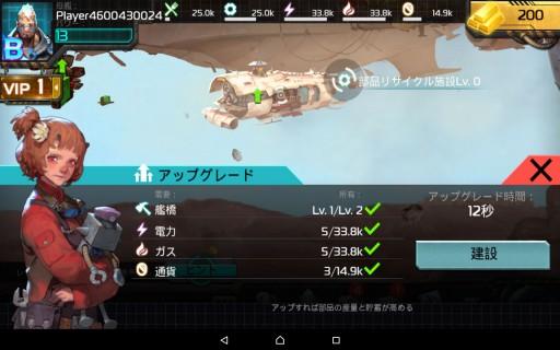 Screenshot_2016-04-09-16-44-04