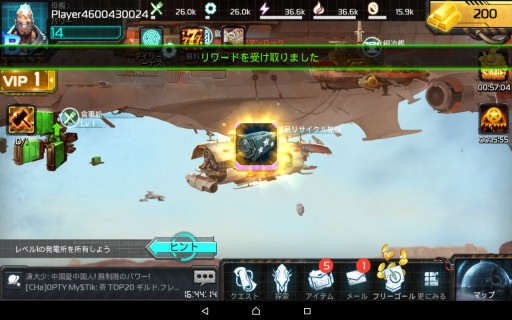 Screenshot_2016-04-09-16-44-15