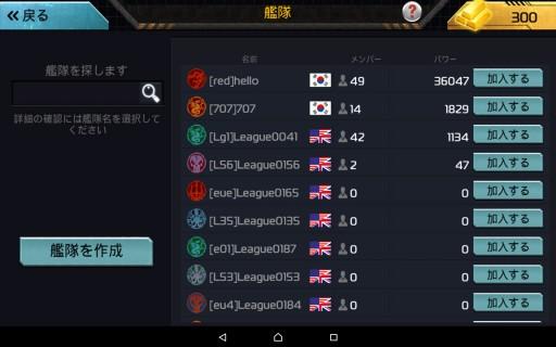 Screenshot_2016-04-09-16-45-46