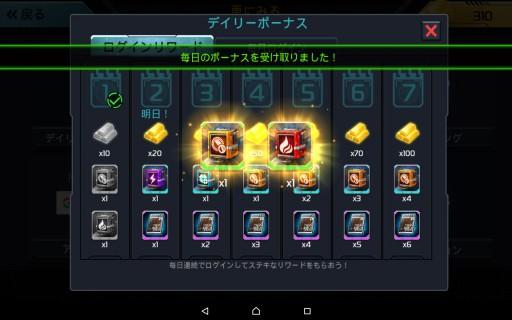 Screenshot_2016-04-09-16-46-03