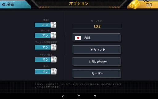 Screenshot_2016-04-09-16-46-45