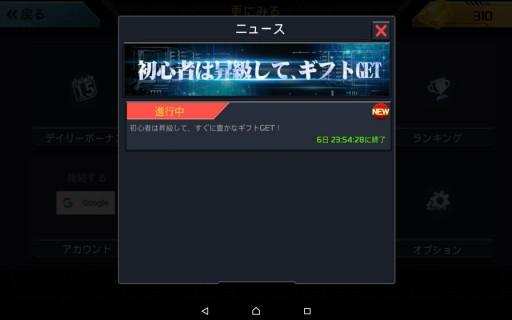 Screenshot_2016-04-09-16-46-53