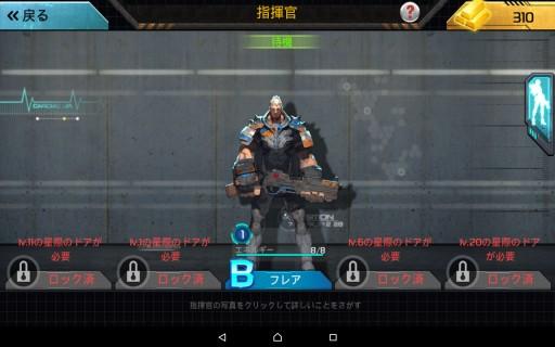 Screenshot_2016-04-09-16-47-23