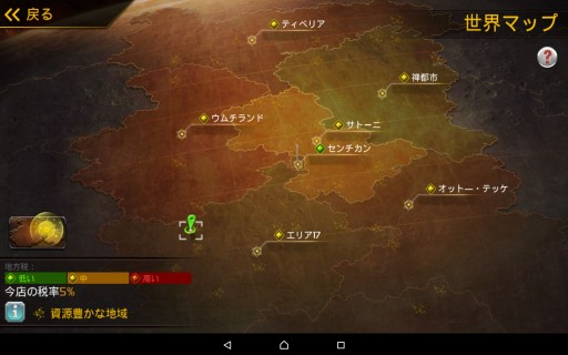 Screenshot_2016-04-09-16-47-56