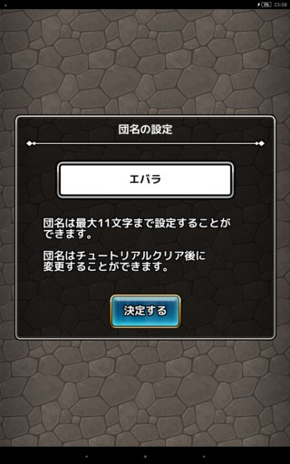 Screenshot_2016-04-09-23-08-16
