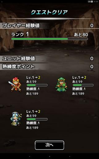 Screenshot_2016-04-10-21-25-28