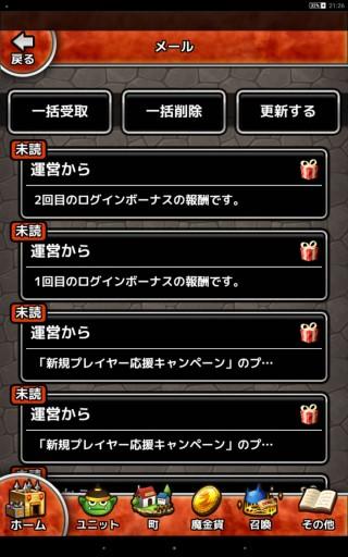 Screenshot_2016-04-10-21-26-09